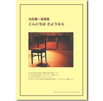 GHCD-1516